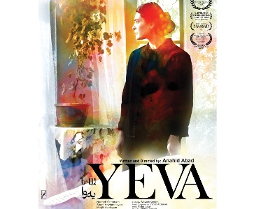 YEVA Movie Screening
