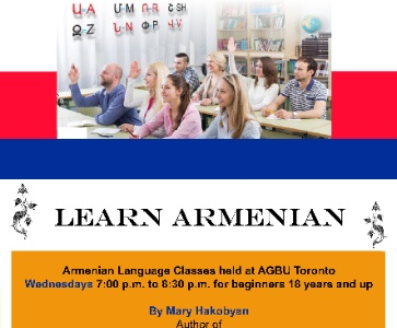 Armenian Language Classes for Adults